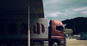 3 voordelen van het uitbesteden van de logistiek van je bedrijf